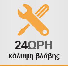 banner-kalypsi